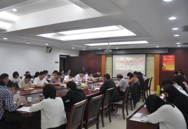 市发改委召开青年干部座谈会