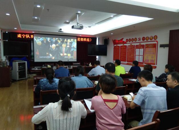 市国调队组织收看第七届 全国道德模范颁奖仪式