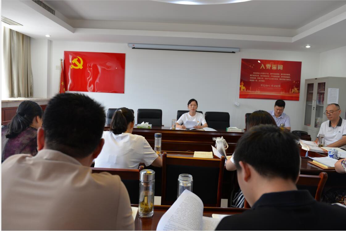 【市委直屬機關工委】集中學習研討習近平總書記慶祝中國共產黨成立100周年大會上的講話