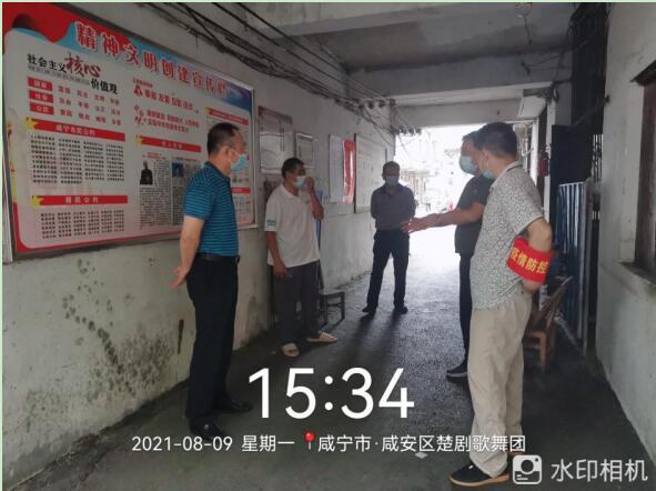 【市商务局】党员志愿者行动在疫情防控第一线
